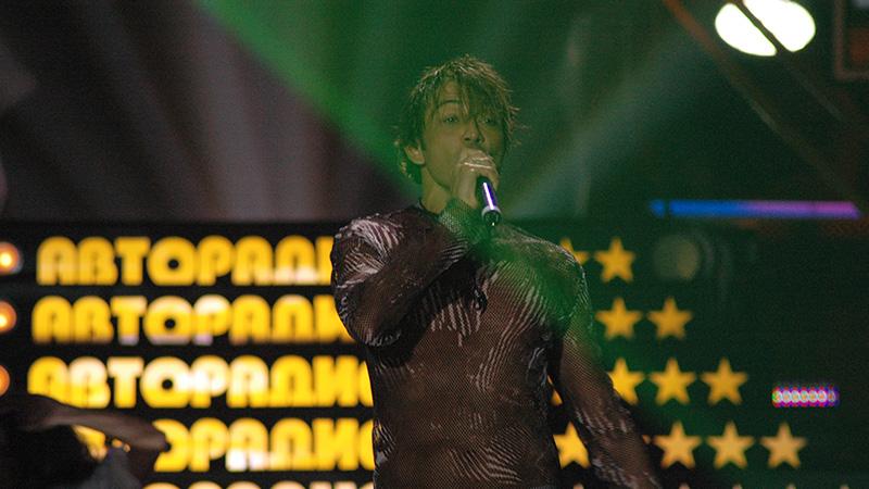 Radiorama – Yeti (2005)