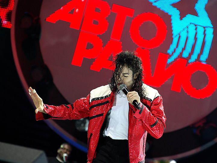 A Tribute To Michael Jackson – Beat It (2009)